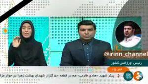 فیلم/ تعداد شهدای حادثه کرمان
