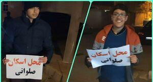 مهماننوازی کرمانیها همزمان با حضور مسافران
