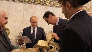 گردش پوتین و اسد