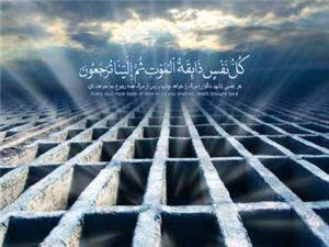 آیا میتوان یک نماز لیلة الدفن را برای چند نفر خواند؟
