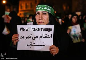 فیلم/ واکنش سوگواران حاج قاسم به حمله موشکی سپاه