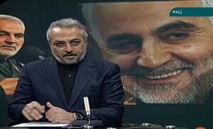 فیلم/ بیانیه سپاه در پی حمله موشکی ایران به پایگاههای آمریکایی