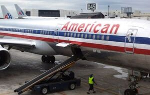 پرواز هواپیماهای مسافربری آمریکایی بر فراز خلیج فارس به شکل اضطراری ممنوع شد