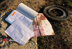 دستنوشته باقیمانده از دانشجوی مسافر هواپیمای اوکراینی