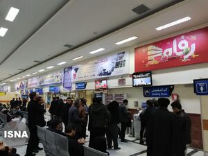 فیلم/ واکنش مردم به اجرای ترانه در فرودگاه امام(ره)