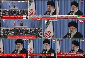 عکس/ پخش زنده بیانات رهبرانقلاب از شبکههای جهان