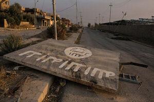 سقوط داعش