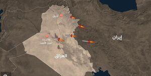 مهمترین پایگاههای آمریکا در عراق کدامند؟