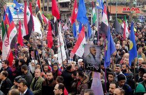 عکس/ تجمع مردم حمص علیه ترور سپهبد سلیمانی