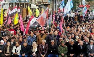 تجمع مردم سوریه در میدان ساعت حمص علیه ترور سپهبد سلیمانی و یارانش توسط نیروهای تروریست آمریکایی