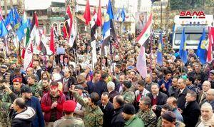 فیلم/ تجمع مردم سوریه در محکومیت ترور سردار سلیمانی