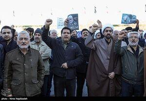 تجمع اعلام حمایت از سپاه پاسداران - مشهد