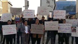 فیم/ شعار مرگ بر آمریکا مقابل دانشگاه تهران