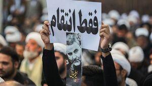 نیویورک تایمز: متحدان آمریکا از خشم و انتقام ایران ترسیدهاند