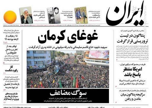 ایران: غوغای کرمان