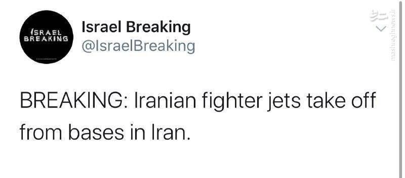برخاستن جنگندههای ایرانی از پایگاههای هوایی