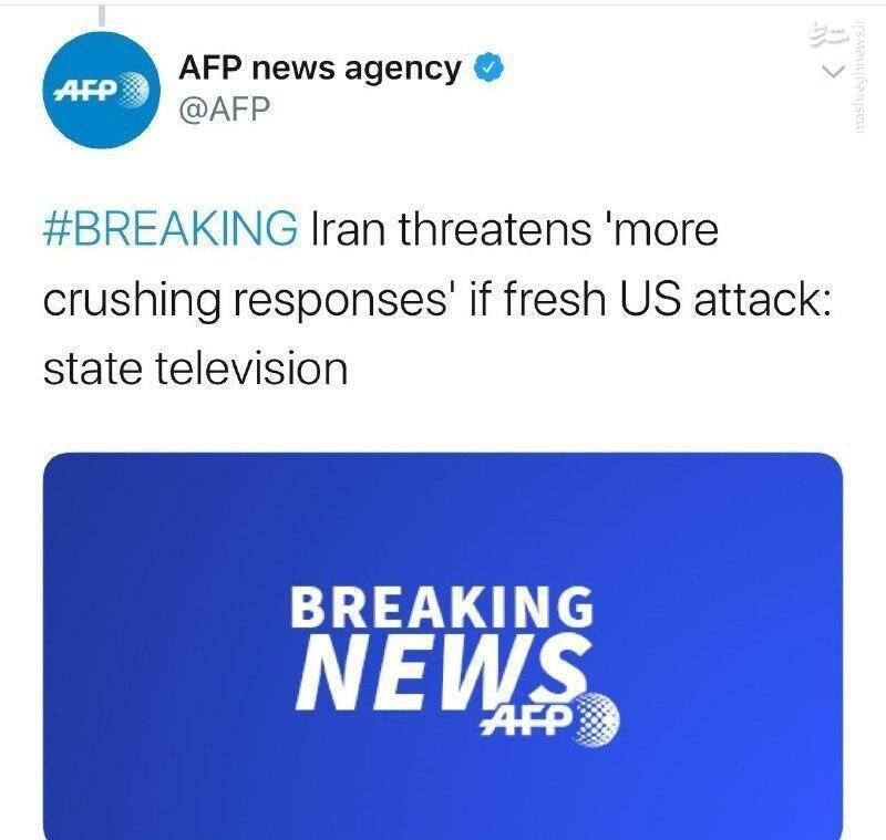 در صورت حمله مجدد آمریکا، ایران پاسخ کوبندهتری خواهد داد