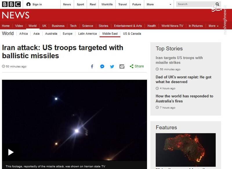 نظامیان آمریکایی مورد حمله موشکهای بالستیک ایران قرار گرفتند