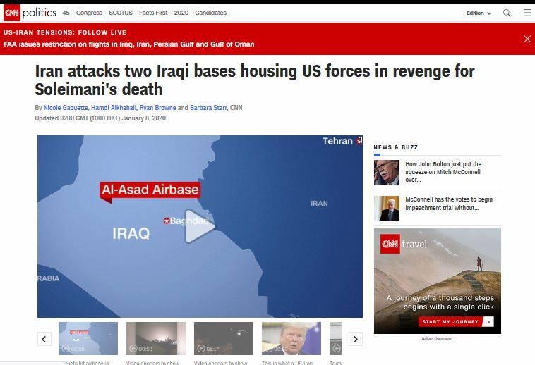 ایران برای انتقام [شهادت حاج قاسم سلیمانی] به دو پایگاه عراقی که نیروهای آمریکایی مستقر بودند، حمله کرد