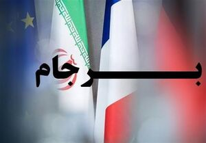 ادعای آمریکا درباره منافع مشترک با چین درباره ایران