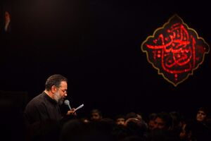 عکس/ عزادارى شب شهادت حضرت زهرا(س) در رايةالعباس(ع)