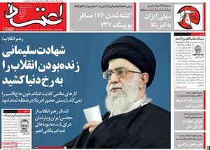 حجتی کرمانی: جای سران در حصر، این روزها خالی بود/ روزنامه اصلاح طلب: دیگر چیزی از برجام باقی نمانده است