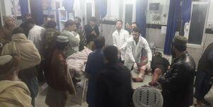 کشته شدن ۲۰ غیرنظامی افغان در حمله هوایی آمریکا +عکس