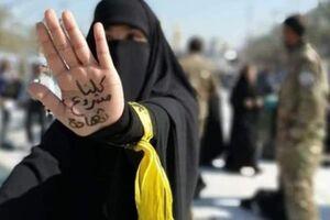 خط و نشان دختران عراقی