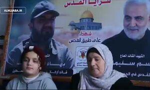 فیلم/ پیام دختر فرمانده شهید فلسطینی برای «زینب سلیمانی»