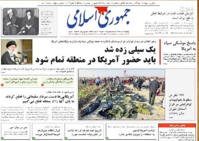 جمهوری اسلامی: یک سیلی زده شد