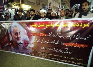"""عکس/ راهپیمایی """"مرگ بر آمریکا"""" در شهر کراچی"""
