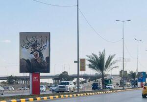 نجف اشرف - خیابان امام خمینی ره