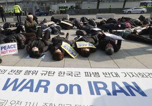 تجمع اعتراضآمیز مردم کره جنوبی مقابل سفارت آمریکا  +عکس