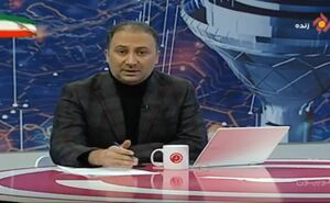 فیلم/ کنایه مجری به صحبتهای روحانی درباره بورس