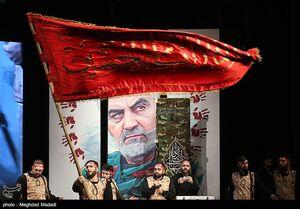 اختتامیه دهمین جشنواره عمار