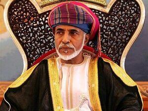 سلطنت عمان؛ قصر بزرگی که سلطان قابوس بنا کرد/ پادشاه عمان که بود و چه کرد؟ +عکس
