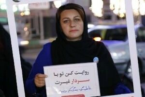 ایستگاه تبلیغ عفاف و حجاب با یاد «سردار دلها»