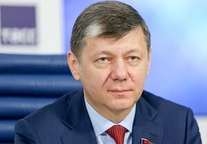 دیمیتری نوویکوف