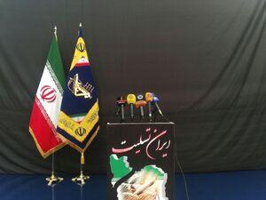 تریبون نشست خبری فرمانده هوا و فضا سپاه