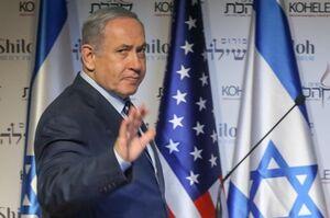 جروزالمپست: درخواست مصونیت قضائی نتانیاهو رد میشود