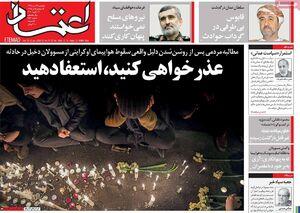 پروانه سلحشوری: ما ایرانیها به مرگ عادت کردهایم/ تنش زدایی در سیاست خارجی لازمه تأمین رفاه مردم است