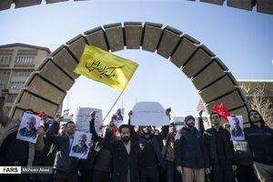 عکس/ تجمع دانشجویان دانشگاه امیرکبیر به یاد جانباختگان هواپیما