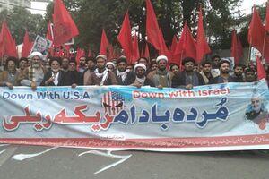 راهپیمایی مردم پاکستان در محکومیت اقدام تروریستی آمریکا