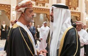 جاسوسیهای امارات