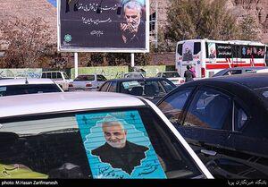 کرمان در سوگ سردار دلها