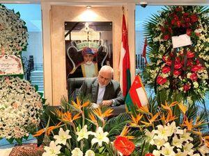 امضای دفتر یادبود فقید سلطان قابوس توسط ظریف