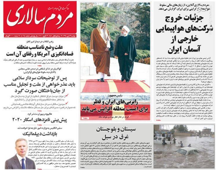 مردم سالاری: جزئیات خروج شرکتهای هواپیمایی خارجی از آسمان ایران