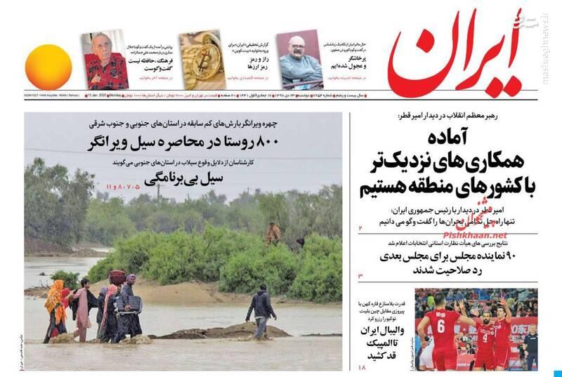 ایران: آماده همکاریهای نزدیکتر با کشورهای منطقه هستیم