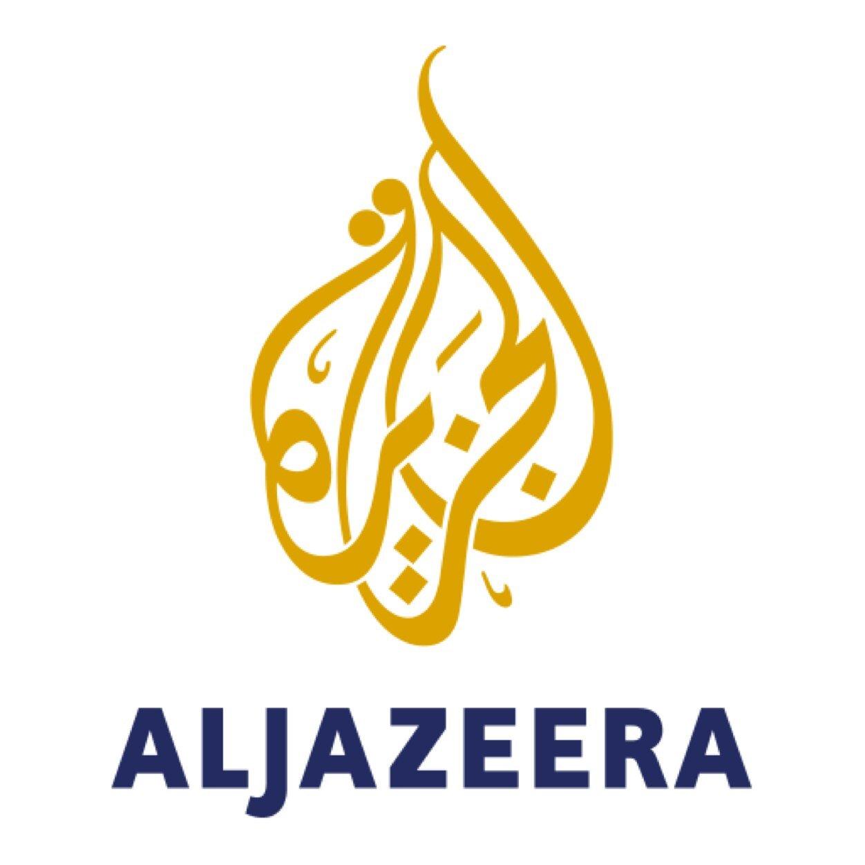رسانههای عربی درباره ترور حاج قاسم چه میگویند؟