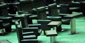 کدام روسای کمیسیونهای مجلس تایید یا ردصلاحیت شدند؟